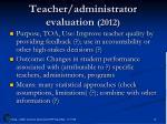 teacher administrator evaluation 2012