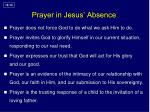 prayer in jesus absence1
