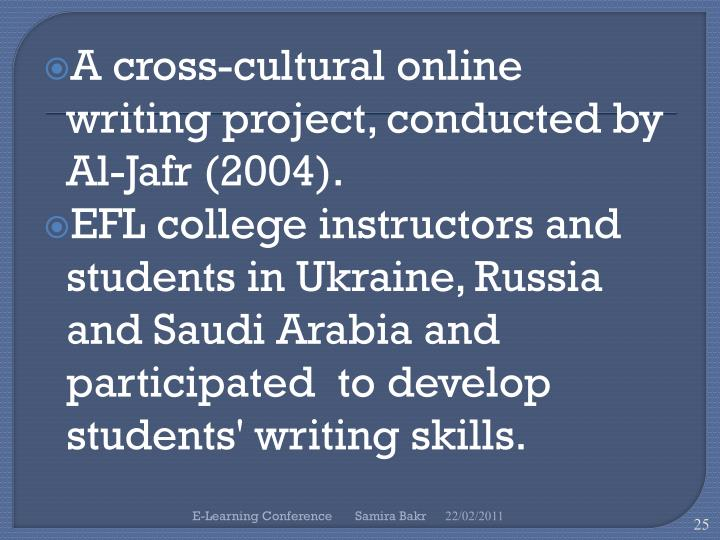 A cross-cultural online writing project, conducted by Al-
