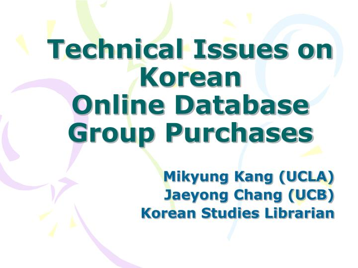 technical issues on korean online database group purchases n.