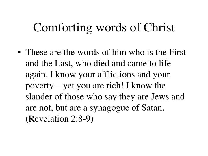 Comforting words of Christ
