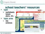 school teachers resources