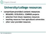 university college resources