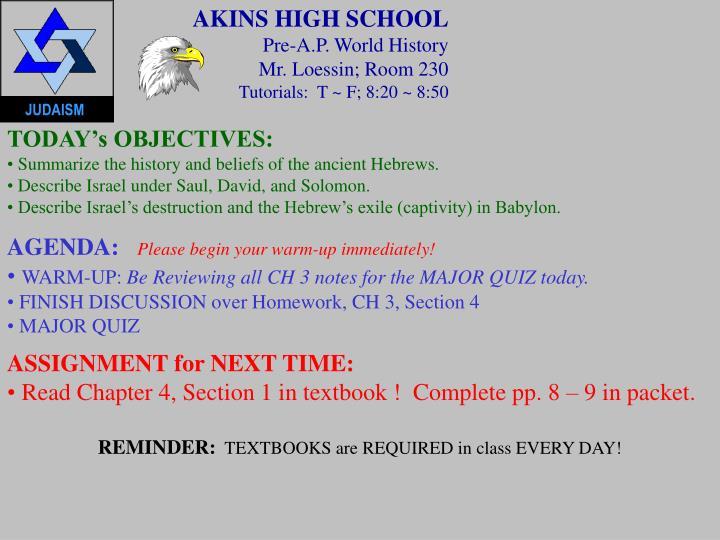 AKINS HIGH SCHOOL