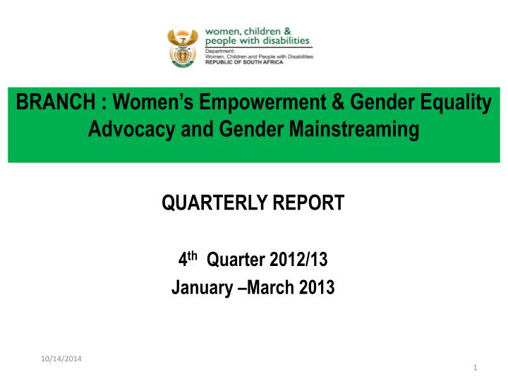 branch women s empowerment gender equality advocacy and gender mainstreaming n.