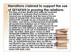 narrations claimed to support the use of qiyafah in proving the relations