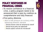 policy responses in financial crises