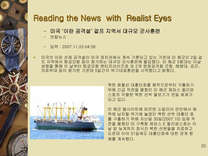 Reading the News  with  Realist Eyes
