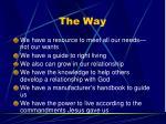the way1