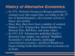history of alternative economics12