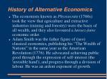 history of alternative economics3