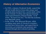 history of alternative economics9