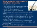 raimo presented 10 principles of mainstream economics