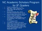 nc academic scholars program for 9 th graders
