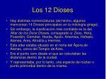 los 12 dioses
