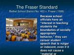 the fraser standard bethel school district no 403 v fraser 1986