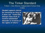the tinker standard tinker v des moines independent school dist 1969