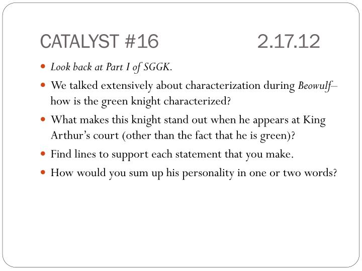 CATALYST #162.17.12