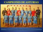 campeones de asturias1