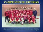 campeones de asturias2
