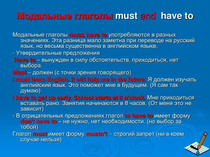 Вспомогательные глаголы do be have Grammarteicom
