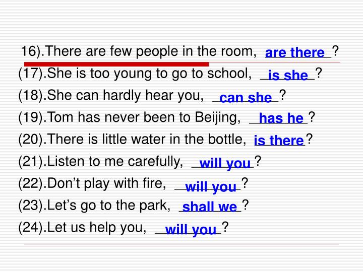16).There are few people in the room,