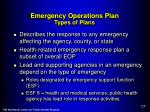 emergency operations plan types of plans