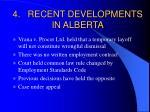 4 recent developments in alberta
