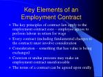 key elements of an employment contract