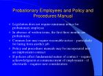 probationary employees and policy and procedures manual