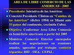 area de libre comercio de las americas 2005