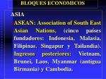 bloques economicos8
