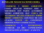ronda de negociaciones doha5