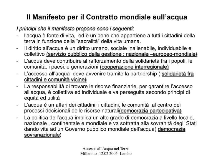Il Manifesto per il Contratto mondiale sull'acqua
