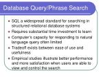 database query phrase search