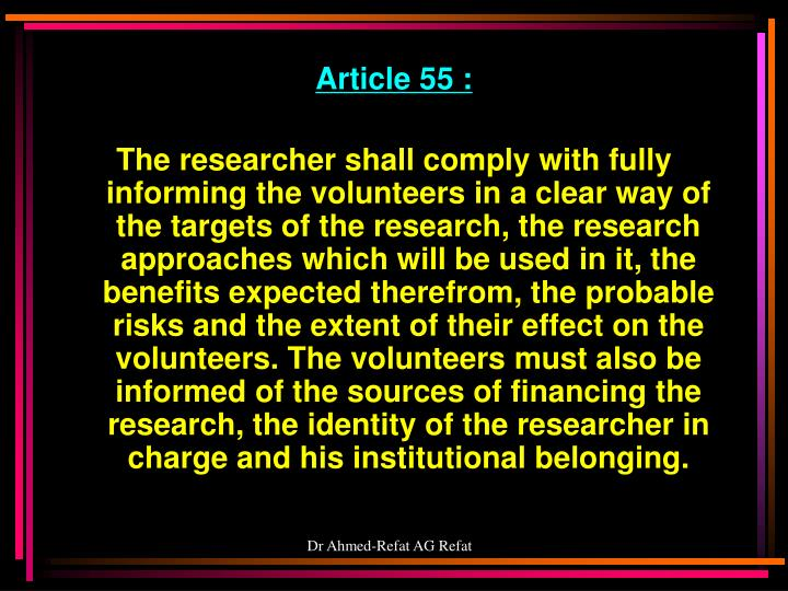 Article 55 :