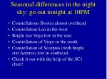 seasonal differences in the night sky go out tonight at 10pm