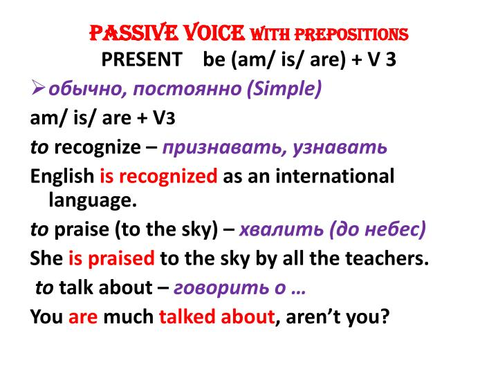 passive voice with prepositions n.