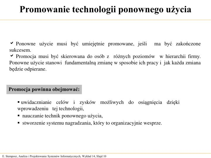 Promowanie technologii ponownego użycia