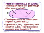 proff of theorem 2 2 cont