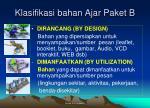 klasifikasi bahan ajar paket b