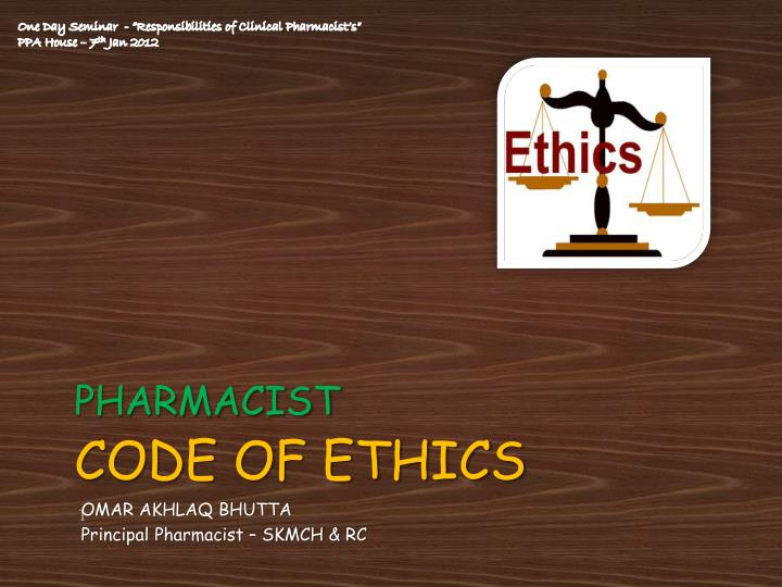 ethical theories and major moral principles Similarities and differences between ethical theories ethical theories are based on explained ethical principles there are three major ethical theories: virtue ethics, utilitarianism, and deontological ethics in this paper the similarities and diffrences between virtue theory, utilitarianism, and deontological ethics.