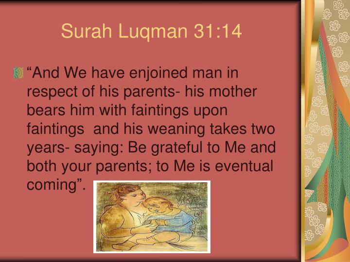 Surah Luqman 31:14