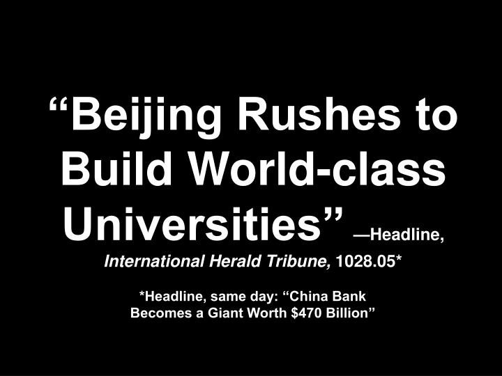 """Beijing Rushes to Build World-class Universities"""