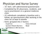 physician and nurse survey
