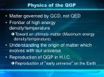physics of the qgp