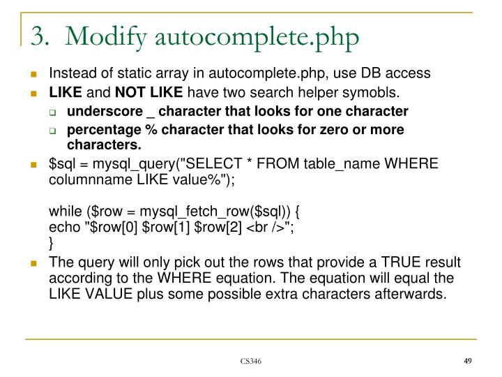 3.  Modify autocomplete.php
