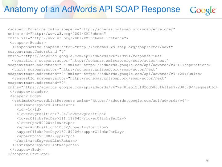 Anatomy of an AdWords API SOAP Response