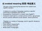 d evoked meaning