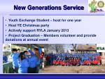 new generations service